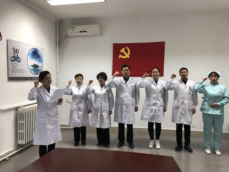 北京军颐中医医院:加强党政廉风建设 构建和谐社会