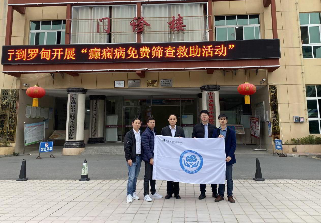 健康走基层 公益暖人心 ——北京军颐中医医院走进贵州罗甸义诊活动