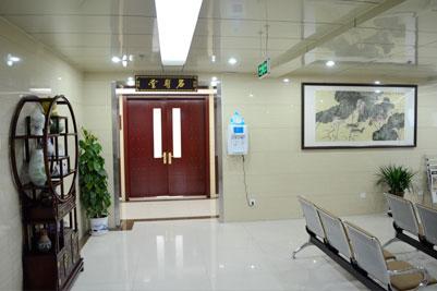 名医堂坐诊室