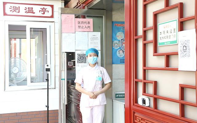 北京军颐中医医院入口